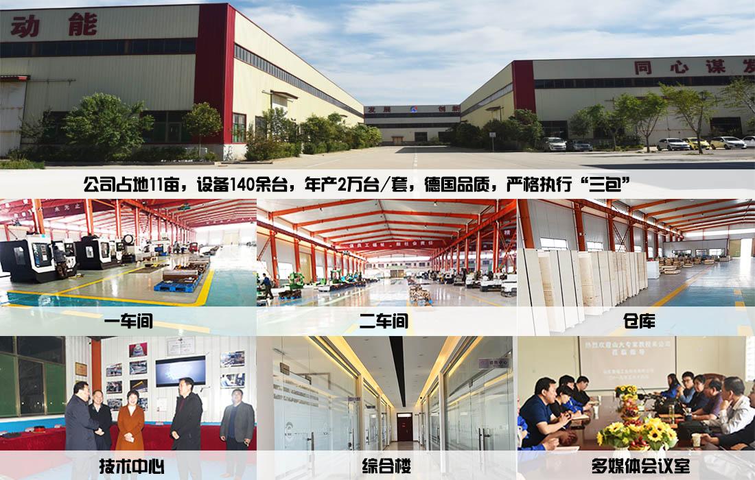 专注为高端装备制造业,磁力吊装业提供优质磁力工具
